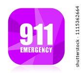 number emergency 911 violet...   Shutterstock .eps vector #1115362664