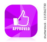 approved violet square vector...   Shutterstock .eps vector #1115362730