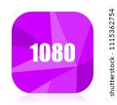 1080 violet square vector web...   Shutterstock .eps vector #1115362754