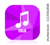 folk music violet square vector ...   Shutterstock .eps vector #1115362838