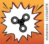 fidget spinner sign. vector.... | Shutterstock .eps vector #1115363978
