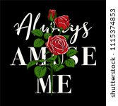 always amuse me slogan with...   Shutterstock .eps vector #1115374853