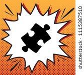 Puzzle Piece Sign. Vector....