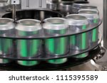 empty new aluminum cans for... | Shutterstock . vector #1115395589