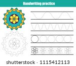 handwriting practice sheet.... | Shutterstock . vector #1115412113