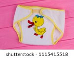 baby cotton diapers close up.... | Shutterstock . vector #1115415518