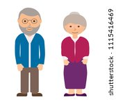 happy grandfather and... | Shutterstock .eps vector #1115416469