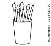 line art paintbrushes objects... | Shutterstock .eps vector #1115427710