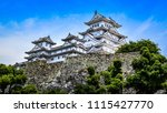 Small photo of Beautiful view of Unesco World Heritage site Himeji castle in the summer. An elegant and impregnable samurai fortress in Japan.