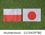 football cup competition...   Shutterstock . vector #1115429780