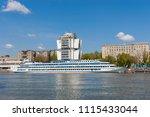 rostov on don  russia   05.01... | Shutterstock . vector #1115433044