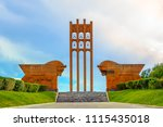 Small photo of SARDARAPAT, ARMENIA - June 11, 2018 , Sardarapat Memorial, a memorial complex to the Battle of Sardarapat located in the village of Araks.