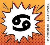 cancer sign illustration.... | Shutterstock .eps vector #1115439059