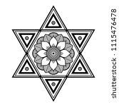 vector henna tattoo style  hand ... | Shutterstock .eps vector #1115476478