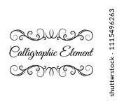 calligraphic flourish frame.... | Shutterstock .eps vector #1115496263