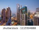dubai cityscape. dubai evening... | Shutterstock . vector #1115504888