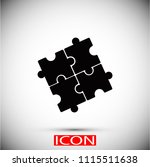 puzzle icon vector    vector... | Shutterstock .eps vector #1115511638