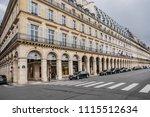 paris  france   june 11  2018 ... | Shutterstock . vector #1115512634