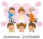 child's future dream. | Shutterstock .eps vector #1115516600
