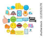 business program icons set....   Shutterstock .eps vector #1115523170