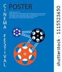movie and film abstract modern... | Shutterstock .eps vector #1115523650
