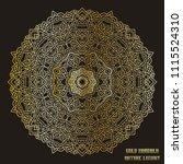 gold mandala indian floral... | Shutterstock .eps vector #1115524310