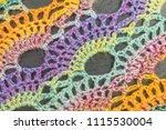 handmade multicolor crochet... | Shutterstock . vector #1115530004