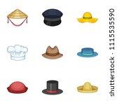 cover head icons set. cartoon...   Shutterstock .eps vector #1115535590