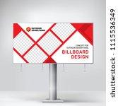 billboard design  outdoor... | Shutterstock .eps vector #1115536349