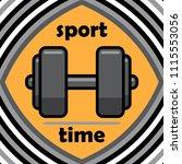 dumbbells icon . dumbbells icon ... | Shutterstock .eps vector #1115553056
