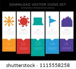 5 vector icons such as arrows ... | Shutterstock .eps vector #1115558258