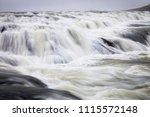 gullfoss waterfall  iceland   Shutterstock . vector #1115572148