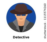 detective icon vector isolated... | Shutterstock .eps vector #1115574260
