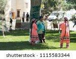 bukhara  uzbekistan   may 26 ... | Shutterstock . vector #1115583344