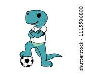sport cartoon mascot design    Shutterstock .eps vector #1115586800