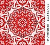 mandala style vector color... | Shutterstock .eps vector #1115587718