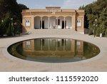 zoroastrian temple in yazd... | Shutterstock . vector #1115592020