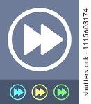 fast forward   circle glyph...   Shutterstock .eps vector #1115603174