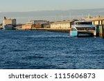 fremantle  western australia  ...   Shutterstock . vector #1115606873