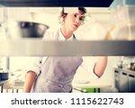 closeup of kitchen staff... | Shutterstock . vector #1115622743