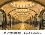 russia   july 9  2017  ... | Shutterstock . vector #1115626310