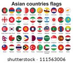 set of buttons with asian... | Shutterstock . vector #111563006