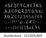 handwritten silver script for... | Shutterstock .eps vector #1115631809
