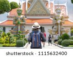young man traveling backpacker... | Shutterstock . vector #1115632400