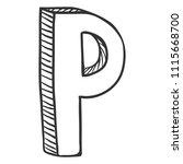 vector doodle sketch... | Shutterstock .eps vector #1115668700