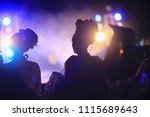 mexican dancers in traditional... | Shutterstock . vector #1115689643