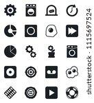 set of vector isolated black...   Shutterstock .eps vector #1115697524