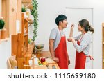 happy asian lover or couple... | Shutterstock . vector #1115699180
