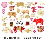 happy chinese new year  year of ... | Shutterstock .eps vector #1115705519