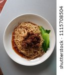 "Small photo of Kampua noodles are specialty of Sibu and is essentially the straight version of kolo mee.  It is made without the addition of ""kee"" or alkali so the texture and the flavour of the noodle"